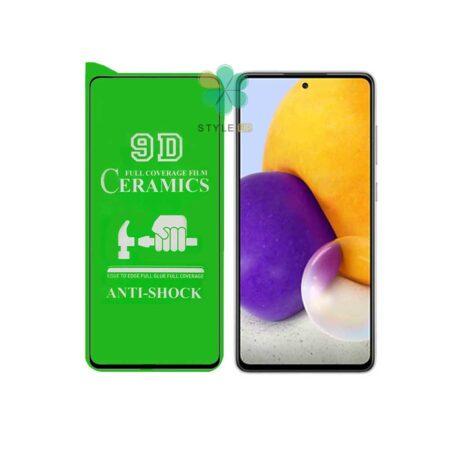 خرید گلس سرامیکی گوشی سامسونگ Samsung Galaxy A72 مدل تمام صفحه