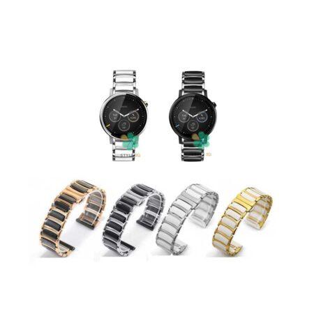 خرید بند ساعت موتورولا Moto 360 2nd 46mm مدل سرامیکی Monowear