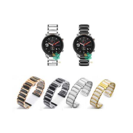 خرید بند ساعت شیائومی Amazfit GTR 47mm مدل سرامیکی Monowear