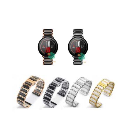 خرید بند ساعت شیائومی Xiaomi Amazfit Pace مدل سرامیکی Monowear
