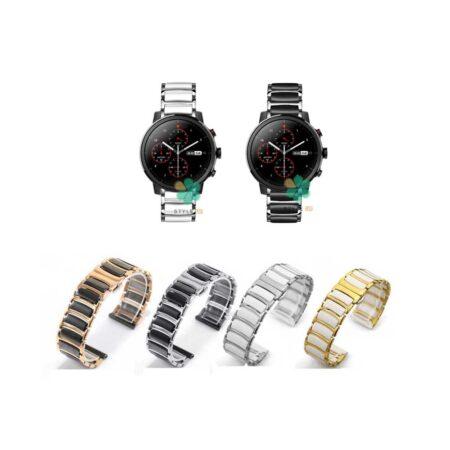 خرید بند ساعت شیائومی Xiaomi Amazfit Stratos مدل سرامیکی Monowear