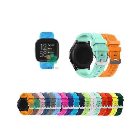 خرید بند سیلیکونی ساعت هوشمند فیت بیت ورسا Fitbit Versa