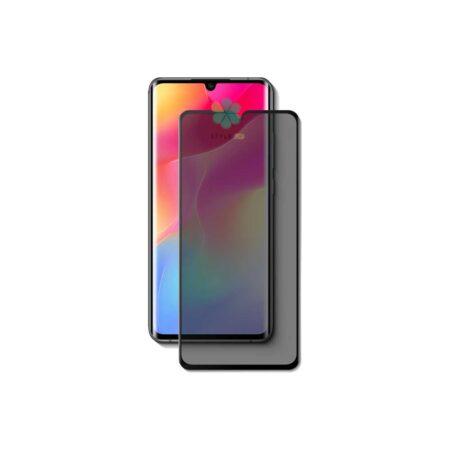 خرید محافظ گلس پرایوسی گوشی شیائومی Xiaomi Mi Note 10 Lite