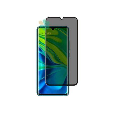 خرید محافظ گلس پرایوسی گوشی شیائومی Xiaomi Mi Note 10 Pro