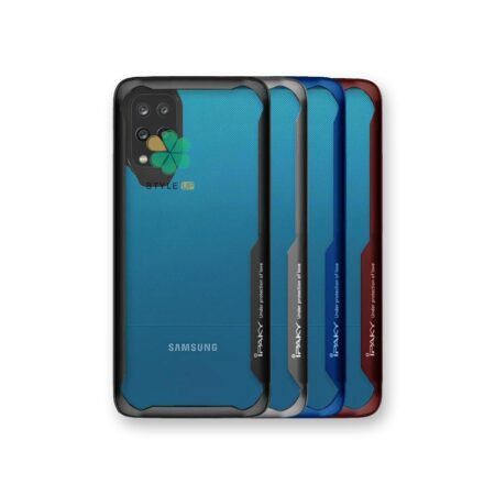 خرید قاب IPAKY گوشی سامسونگ Samsung Galaxy A12