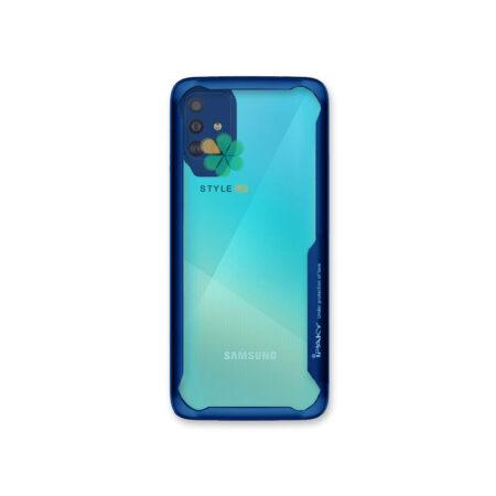 خرید قاب IPAKY گوشی سامسونگ Samsung Galaxy A51