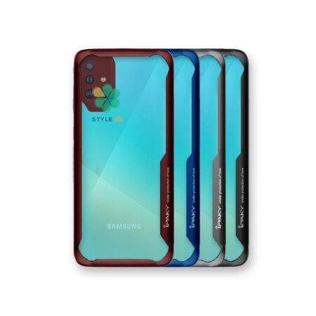 خرید قاب IPAKY گوشی سامسونگ Samsung Galaxy A71
