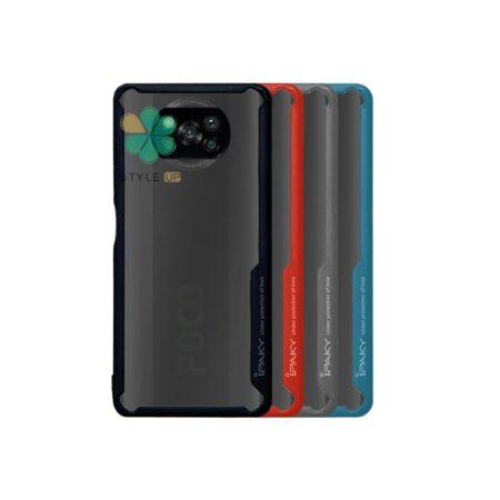 خرید قاب IPAKY گوشی شیائومی Xiaomi Poco X3 Pro