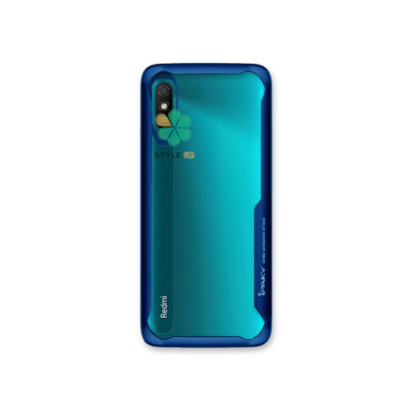 خرید قاب IPAKY گوشی شیائومی Xiaomi Redmi 9A