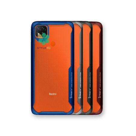 خرید قاب IPAKY گوشی شیائومی Xiaomi Redmi 9C