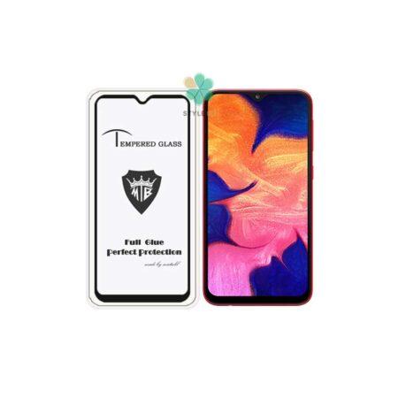 خرید گلس میتوبل گوشی سامسونگ Samsung Galaxy A10 مدل تمام صفحه
