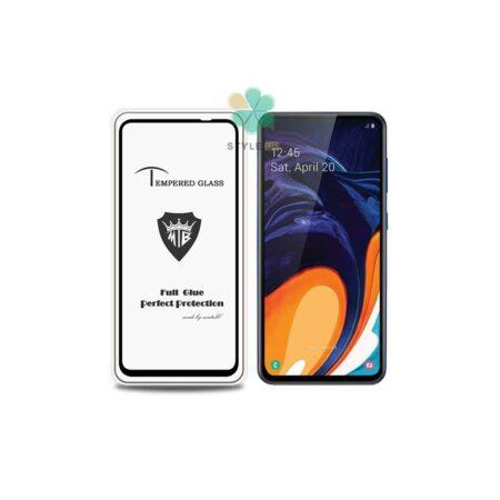 خرید گلس میتوبل گوشی سامسونگ Samsung Galaxy A60 مدل تمام صفحه