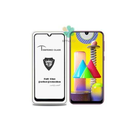 خرید گلس میتوبل گوشی سامسونگ Samsung Galaxy M31 مدل تمام صفحه