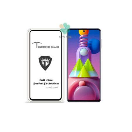 خرید گلس میتوبل گوشی سامسونگ Samsung Galaxy M51 مدل تمام صفحه