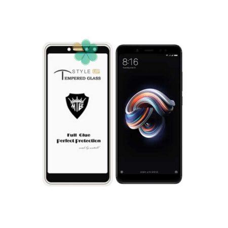 خرید گلس میتوبل گوشی شیائومی Xiaomi Redmi Note 5 Pro مدل تمام صفحه