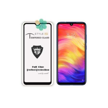 خرید گلس میتوبل گوشی شیائومی Xiaomi Redmi Note 7 مدل تمام صفحه