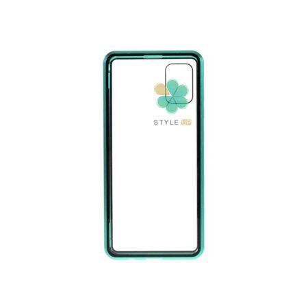 خرید قاب مگنتی گوشی سامسونگ Samsung Galaxy S20