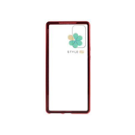 خرید قاب مگنتی گوشی سامسونگ Samsung Galaxy S20 Plus
