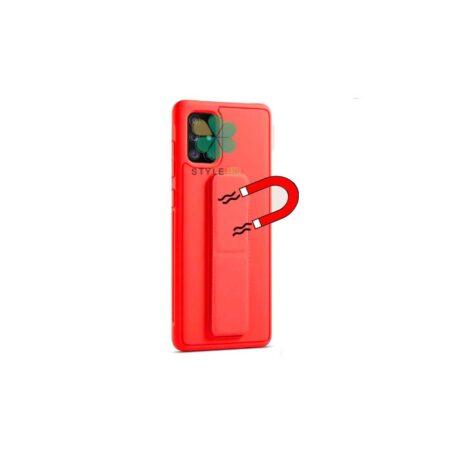 خرید قاب گوشی سامسونگ Samsung Galaxy A71 مدل سیلیکونی هولدردار