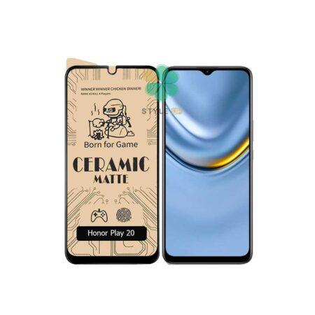خرید گلس سرامیکی مات گوشی هواوی Huawei Honor Play 20
