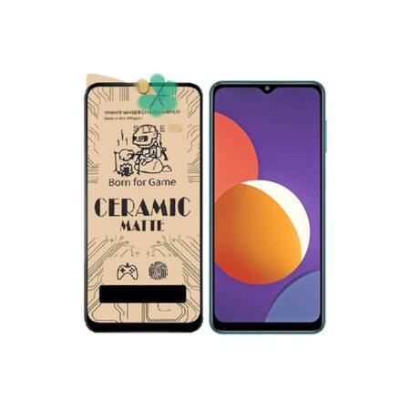 خرید گلس سرامیکی مات گوشی سامسونگ Samsung Galaxy M12