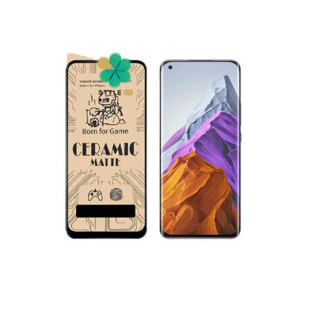 خرید گلس سرامیکی مات گوشی شیائومی Xiaomi Mi 11 Pro
