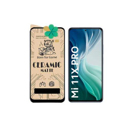 خرید گلس سرامیکی مات گوشی شیائومی Xiaomi Mi 11X Pro