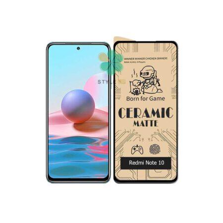 خرید گلس سرامیکی مات گوشی شیائومی Xiaomi Redmi Note 10
