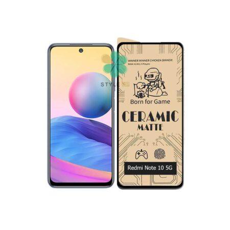 خرید گلس سرامیکی مات گوشی شیائومی Xiaomi Redmi Note 10 5G