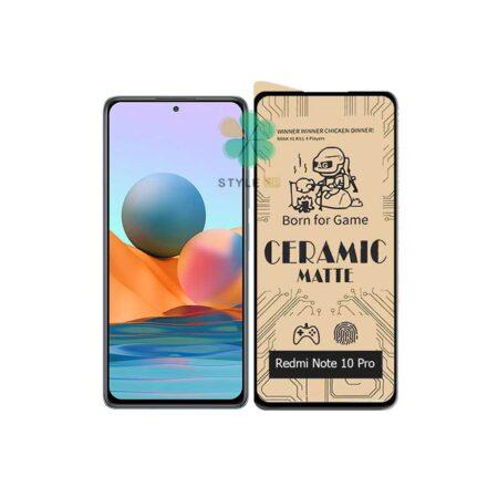 خرید گلس سرامیکی مات گوشی شیائومی Xiaomi Redmi Note 10 Pro