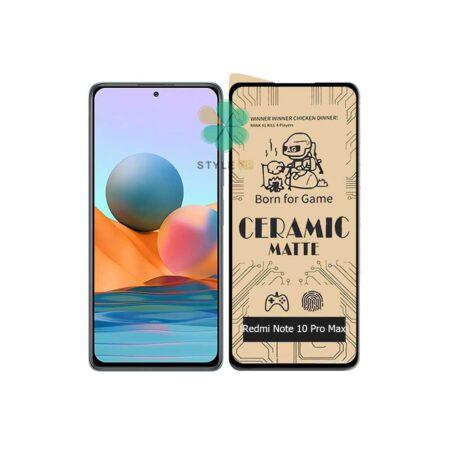 خرید گلس سرامیکی مات گوشی شیائومی Xiaomi Redmi Note 10 Pro Max
