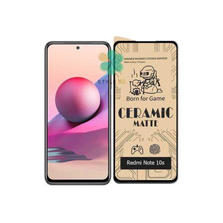 خرید گلس سرامیکی مات گوشی شیائومی Xiaomi Redmi Note 10S