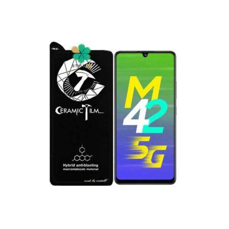 خرید گلس سرامیکی گوشی سامسونگ Samsung Galaxy M42 5G برند Mietubl