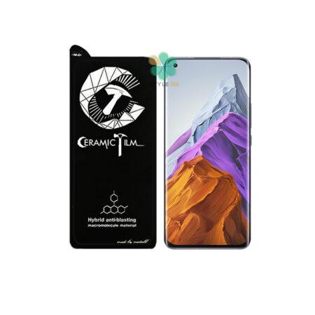 خرید گلس سرامیکی گوشی شیائومی Xiaomi Mi 11 Pro برند Mietubl