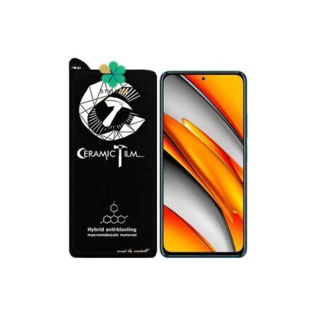 خرید گلس سرامیکی گوشی شیائومی Xiaomi Poco F3 برند Mietubl