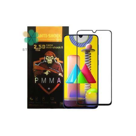 خرید گلس نانو گوشی سامسونگ Samsung Galaxy M31 مدل Anti Shock