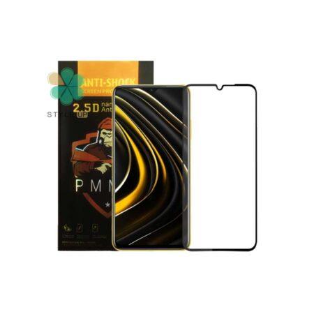 خرید گلس نانو گوشی شیائومی Xiaomi Poco M3 مدل Anti Shock
