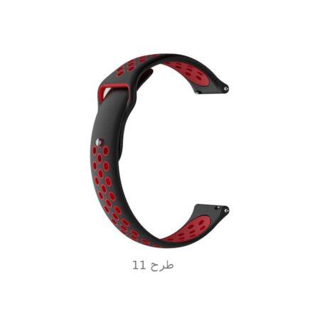 خرید بند ساعت شیائومی Xiaomi Amazfit GTR Lite سیلیکونی نایکی