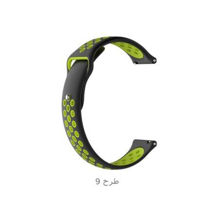 خرید بند ساعت شیائومی Xiaomi Amazfit Stratos Plus سیلیکونی نایکی