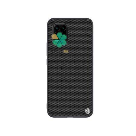 خرید قاب نیلکین گوشی هواوی Huawei P40 Lite مدل Textured Nylon