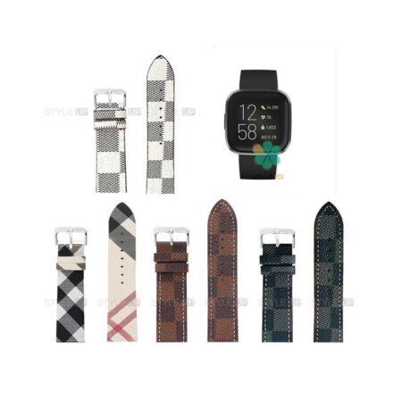 خرید بند ساعت فیت بیت ورسا Fitbit Versa طرح لویی ویتون
