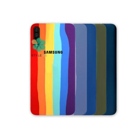 خرید قاب سیلیکونی گوشی سامسونگ Galaxy A50s / A30s مدل رنگین کمان