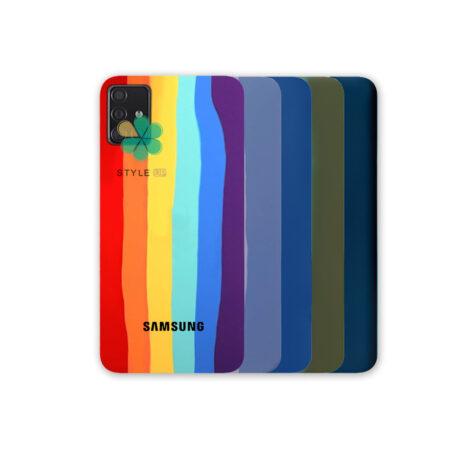 خرید قاب سیلیکونی گوشی سامسونگ Samsung Galaxy A51 مدل رنگین کمان