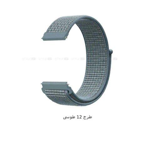 خرید بند ساعت ریلمی واچ Realme Watch مدل نایلون لوپ