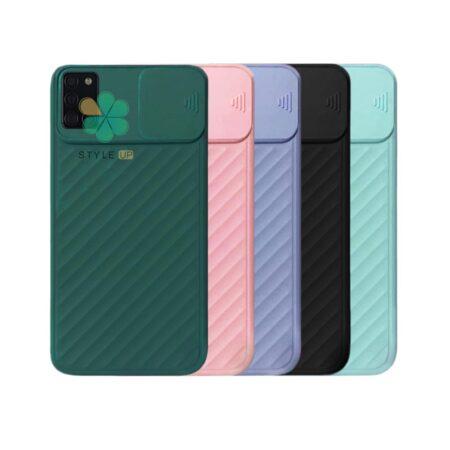 خرید قاب گوشی سامسونگ Samsung Galaxy A31 مدل کمشیلد سیلیکونی