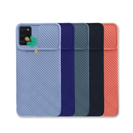قیمت قاب گوشی سامسونگ Samsung Galaxy A31 مدل کمشیلد سیلیکونی