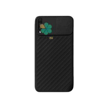 خرید قاب گوشی سامسونگ Samsung Galaxy A50 مدل کمشیلد سیلیکونی