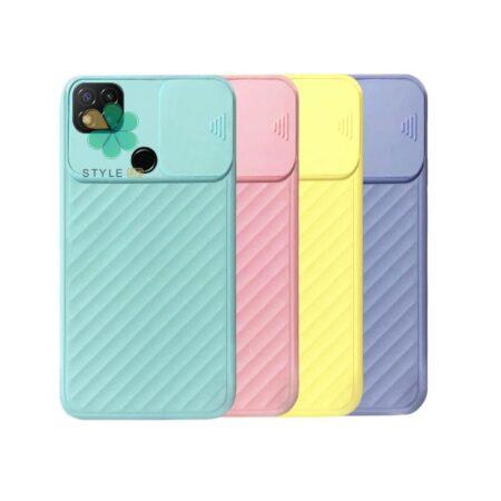 خرید قاب گوشی شیائومی Xiaomi Redmi 9C مدل کمشیلد سیلیکونی