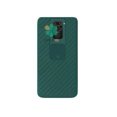 خرید قاب گوشی شیائومی Xiaomi Redmi Note 9 مدل کمشیلد سیلیکونی