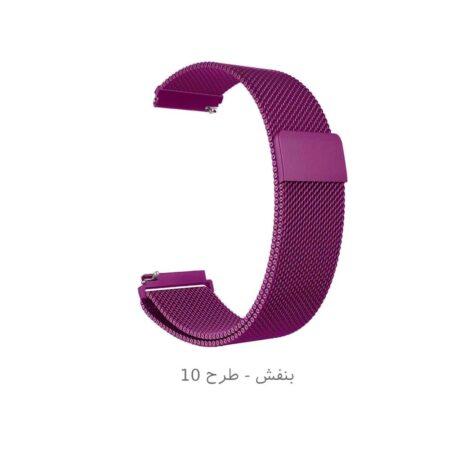 خرید بند استیل ساعت شیائومی Amazfit Bip Lite مدل New Milanese